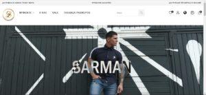 SARMAN