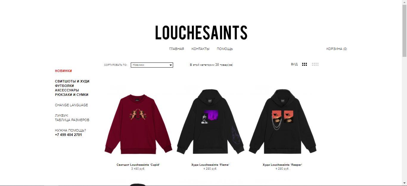 LOUCHESAINTS