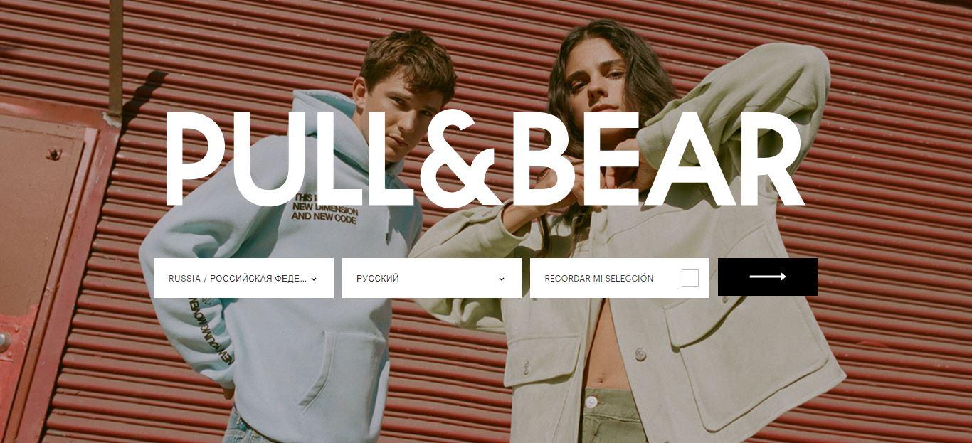 PULL &BEAR